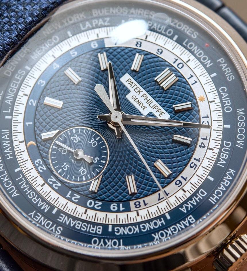 Часы патрик филип 58152